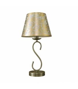 Lámpara de Mesa TAMPICO oro/mate Con Pantalla